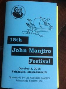 Manjirou-brochure